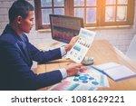 business analysts business... | Shutterstock . vector #1081629221