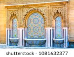 moroccan style fountain with...   Shutterstock . vector #1081632377