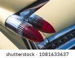 close up parts car retro vintage | Shutterstock . vector #1081633637