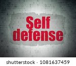 safety concept  painted red... | Shutterstock . vector #1081637459