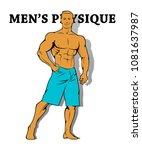 muscle man silhouette graffiti... | Shutterstock .eps vector #1081637987