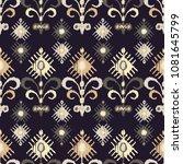 ethnic boho seamless pattern.... | Shutterstock .eps vector #1081645799