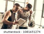 handsome trainer showing... | Shutterstock . vector #1081651274