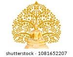 buddha statue on bodhi tree... | Shutterstock . vector #1081652207