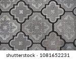 gray curvilinear concrete... | Shutterstock . vector #1081652231