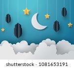 paper art of ramadan lantern... | Shutterstock .eps vector #1081653191