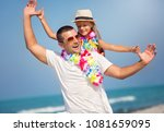 summer  family  vacation... | Shutterstock . vector #1081659095