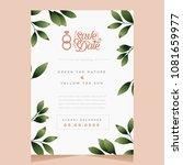 green leaf wedding invitation...   Shutterstock .eps vector #1081659977