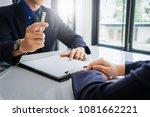 job interview concept.... | Shutterstock . vector #1081662221