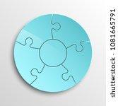 puzzle five piece business... | Shutterstock .eps vector #1081665791