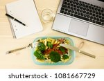 quick lunch. lunch box in front ... | Shutterstock . vector #1081667729
