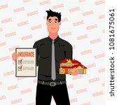 insurance agent shows insurance ... | Shutterstock .eps vector #1081675061