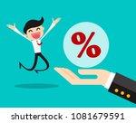 profit sharing. happy... | Shutterstock .eps vector #1081679591