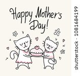 happy mother s day card with... | Shutterstock .eps vector #1081684199