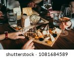 wine and cheese served for a... | Shutterstock . vector #1081684589
