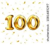 vector 100th celebration gold...   Shutterstock .eps vector #1081685297