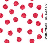 seamless pattern with ripe... | Shutterstock .eps vector #1081685579