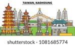 taiwan  kaohsiung. city skyline ... | Shutterstock .eps vector #1081685774
