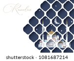 greeting card  invitation for... | Shutterstock .eps vector #1081687214