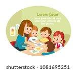 art class with kids and teacher   Shutterstock .eps vector #1081695251