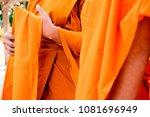 yellow robe of buddhist monks ... | Shutterstock . vector #1081696949