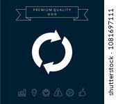 reset button  reload arrows   Shutterstock .eps vector #1081697111