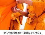 yellow robe of buddhist monks ... | Shutterstock . vector #1081697531