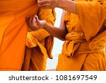 yellow robe of buddhist monks ... | Shutterstock . vector #1081697549