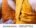 yellow robe of buddhist monks ... | Shutterstock . vector #1081697561