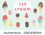 big set of cute cartoon ice... | Shutterstock .eps vector #1081698344