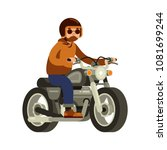 man riding custom motorcycle in ... | Shutterstock .eps vector #1081699244