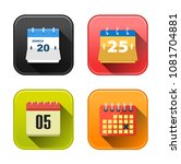 vector calendar icons   event... | Shutterstock .eps vector #1081704881
