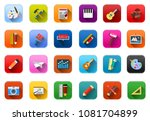 vector art icons set  education ... | Shutterstock .eps vector #1081704899