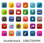 vector sound music icons  ... | Shutterstock .eps vector #1081704944