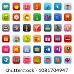 vector holiday icons set ... | Shutterstock .eps vector #1081704947