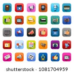 vector social media icons  ... | Shutterstock .eps vector #1081704959