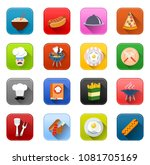 vector food cooking icons  ... | Shutterstock .eps vector #1081705169