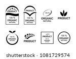 product 100  organic natural... | Shutterstock .eps vector #1081729574
