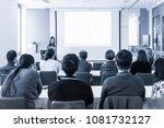 female speaker giving... | Shutterstock . vector #1081732127