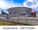yekaterinburg  russia may 01 ... | Shutterstock . vector #1081733684