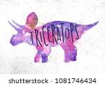dinosaur poster lettering... | Shutterstock .eps vector #1081746434