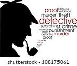 detective | Shutterstock .eps vector #108175061