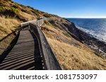 wooden bridge with a beautiful...   Shutterstock . vector #1081753097