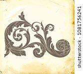 retro baroque decorations... | Shutterstock .eps vector #1081756241