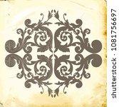 retro baroque decorations...   Shutterstock .eps vector #1081756697