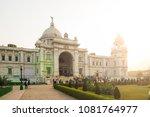 kolkata   india   28 january... | Shutterstock . vector #1081764977