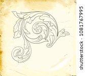 retro baroque decorations... | Shutterstock .eps vector #1081767995