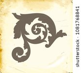 retro baroque decorations... | Shutterstock .eps vector #1081768841