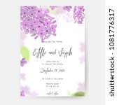 save the date card  wedding... | Shutterstock .eps vector #1081776317