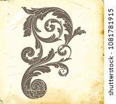 retro baroque decorations... | Shutterstock .eps vector #1081781915